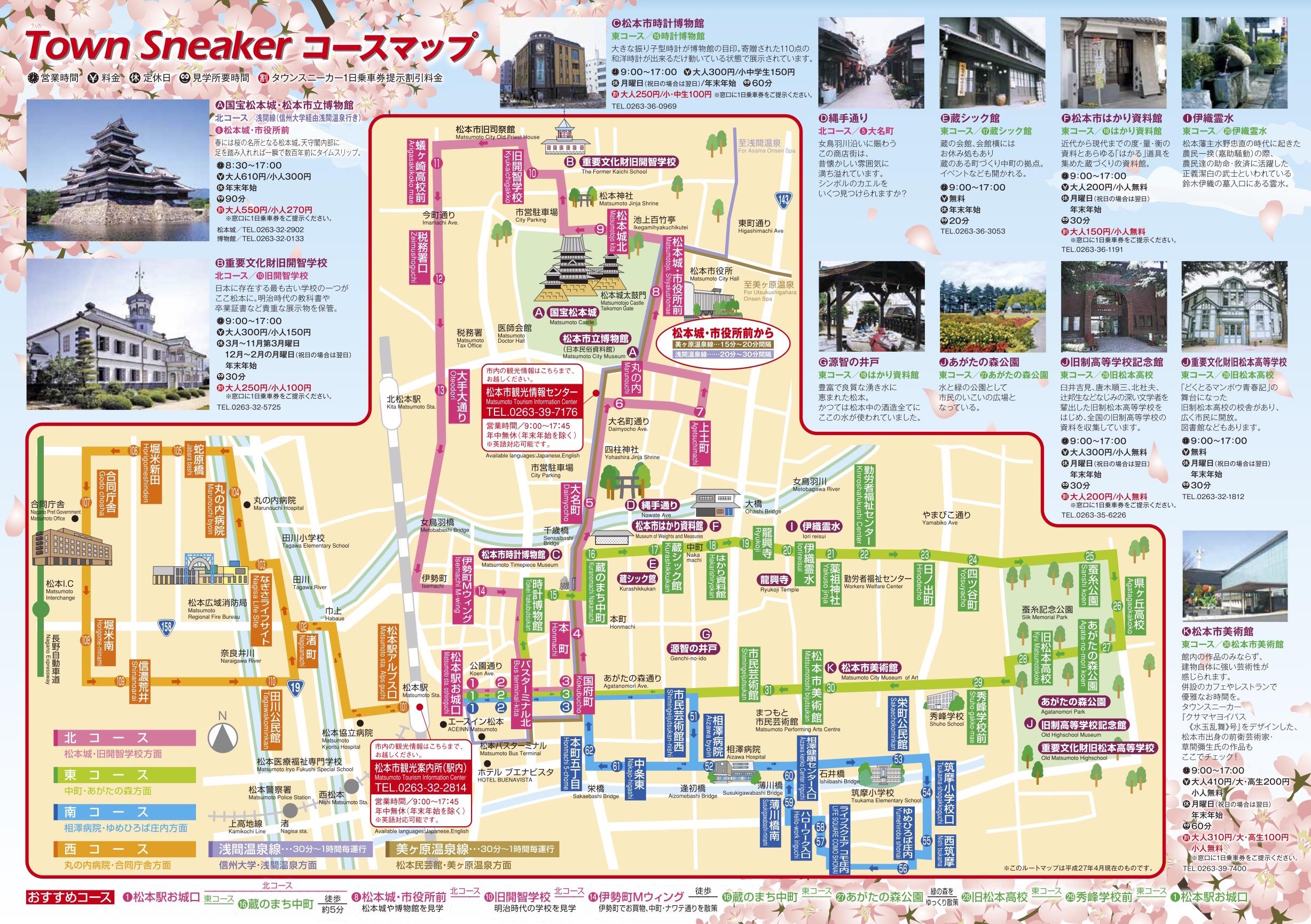 townsneaker201504_2